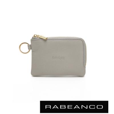 RABEANCO 迷時尚系列鑰匙零錢包 淺灰