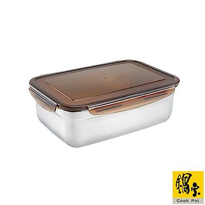 鍋寶 316不鏽鋼保鮮盒1100ML-長方形 BVS-1101