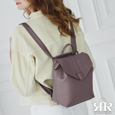 2R 探索牛皮Explore米羅英式後背包 薰衣草紫