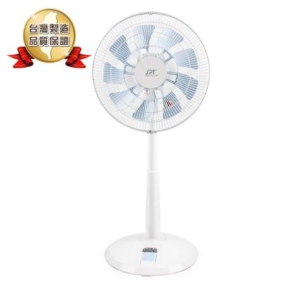 福利品 SPT尚朋堂 14吋 6段速微電腦遙控DC直流電風扇 SF-1482DC