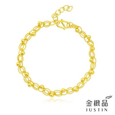 金緻品 黃金手鍊 你是唯一 2.11錢