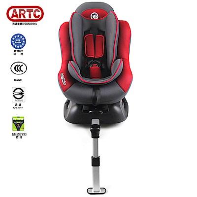 Babybabe 防前傾四段安全汽座-紅