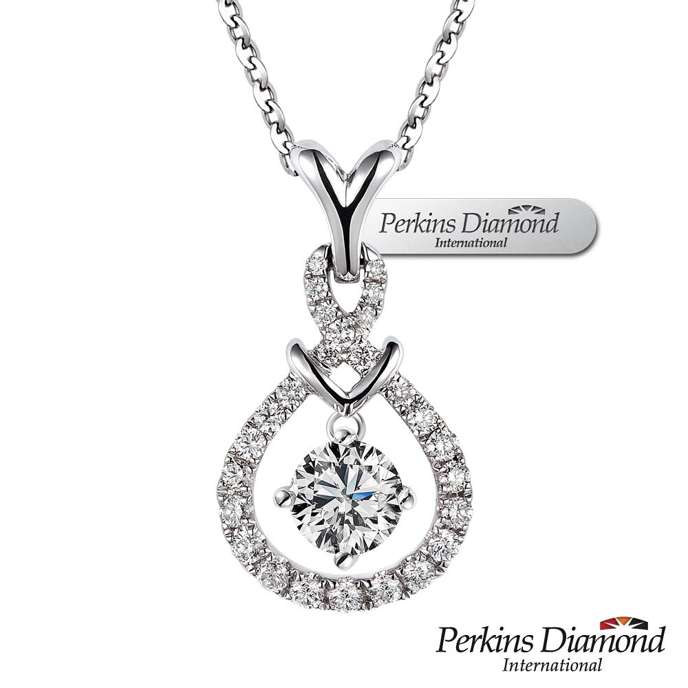 PERKINS 伯金仕 - GIA Royal系列 E/SI1 0.50克拉鑽石項鍊