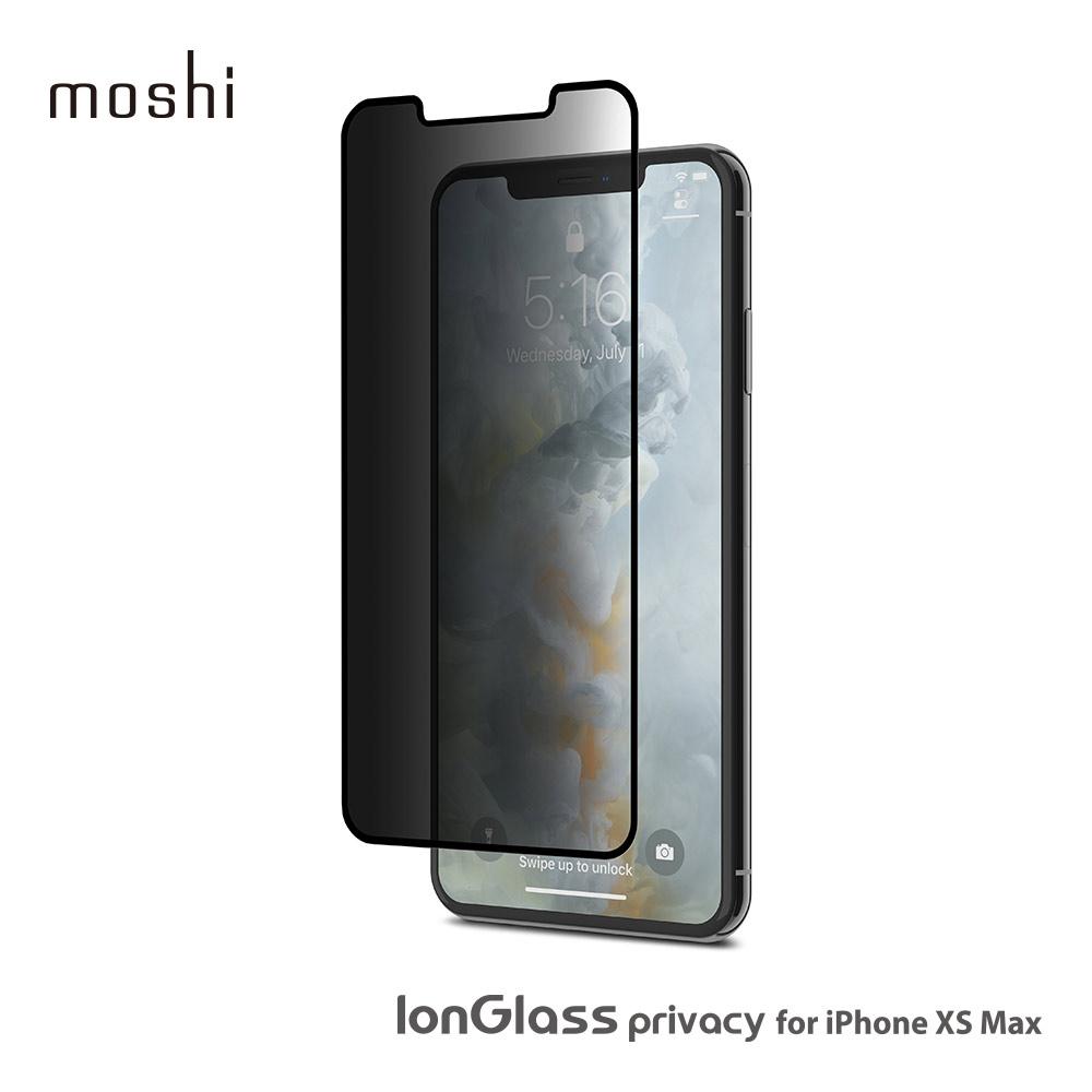Moshi for iPhone 11 Pro Max/XS Max 防窺強化玻璃保護貼