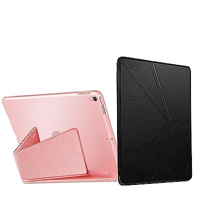 XUNDD for iPad 2017/ 2018 9.7吋迪卡三折側掀式保護套