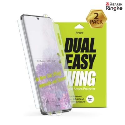 【Ringke】Galaxy S20 Plus [Dual Easy]易安裝側邊滿版螢幕保護貼-2入