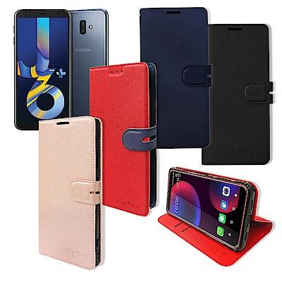 CITY都會風 Samsung Galaxy J6 Plus 插卡立架磁力手機皮套