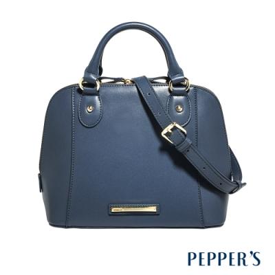 PEPPER S Audrey 牛皮小貝殼包 - 霧灰藍