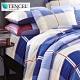 eyah 專櫃級加高35公分軒s法式天絲雙人床包舖棉兩用被套四件組 多款任選