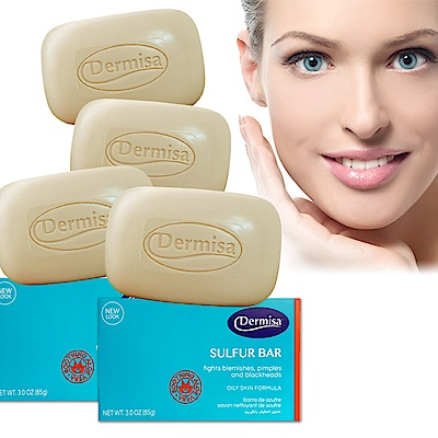 Dermisa粉刺淨膚皂團購4入組★市價2600(0718好康)