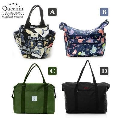 【時時樂限定】DF Queenin - 春節出遊旅行輕便包-四款任選