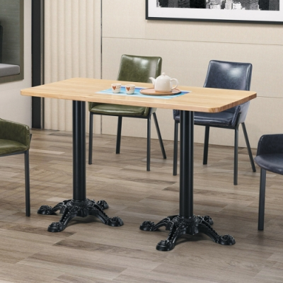 Boden-柯瑞4尺工業風實木餐桌