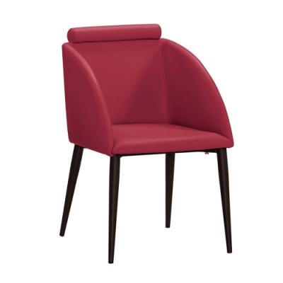 H&D 古巴克紅色皮餐椅