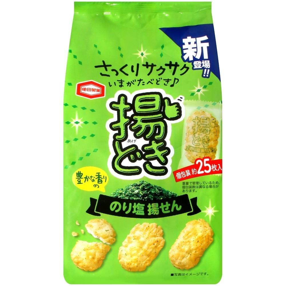 龜田 揚米果-海苔鹽味(71g)