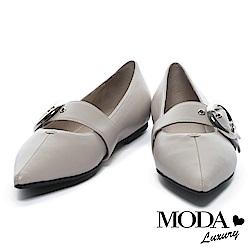 平底鞋 MODA Luxury 時尚個性金屬圓釦尖頭全真皮平底鞋-米
