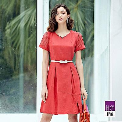 ILEY伊蕾 立體胸線珊瑚紅V領洋裝(紅)
