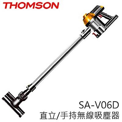 THOMSON 湯姆笙 SA-V06D 手持無線吸塵器 鋰電池X2