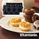【日本Vitantonio】鬆餅機甜甜圈烤盤 product thumbnail 1