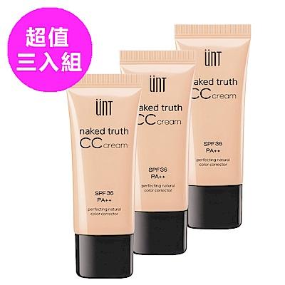 UNT輕裸光透CC霜 SPF 36 PA++(三件組)