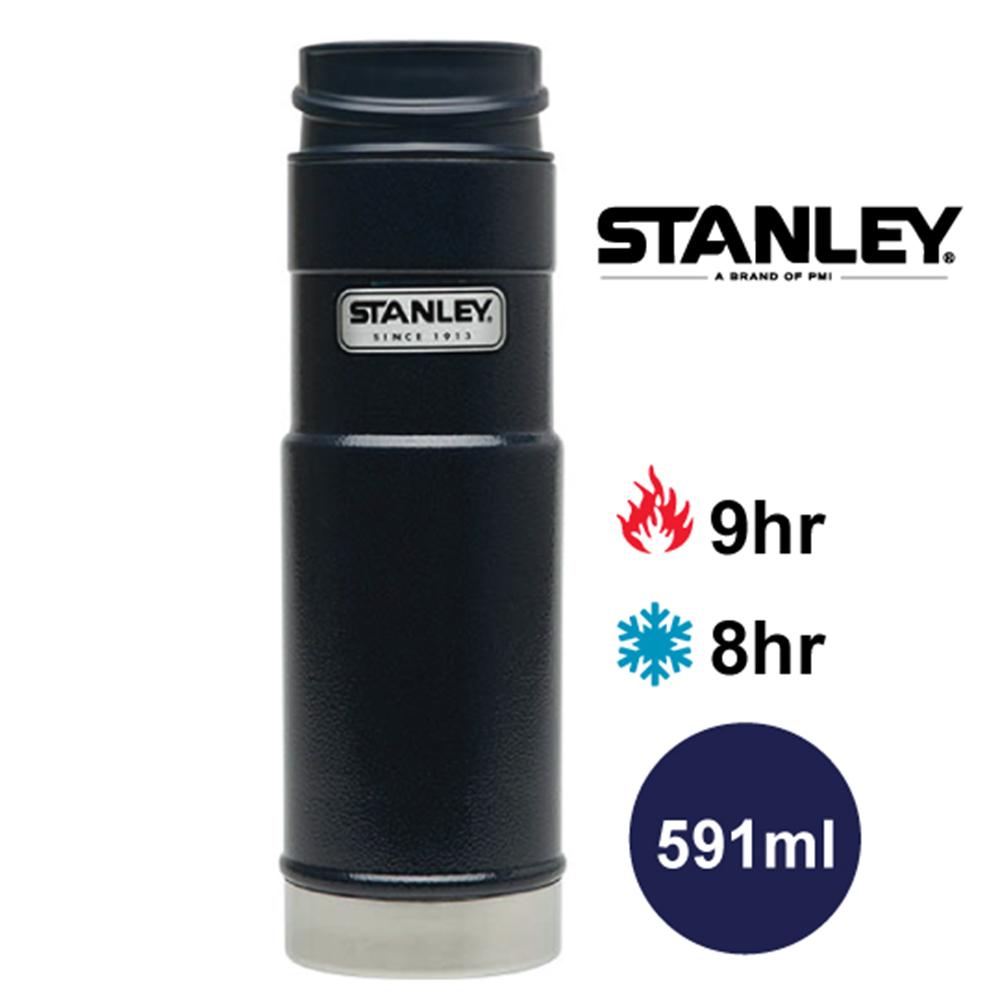 美國Stanley 經典單手保溫咖啡杯591ml(錘紋藍)