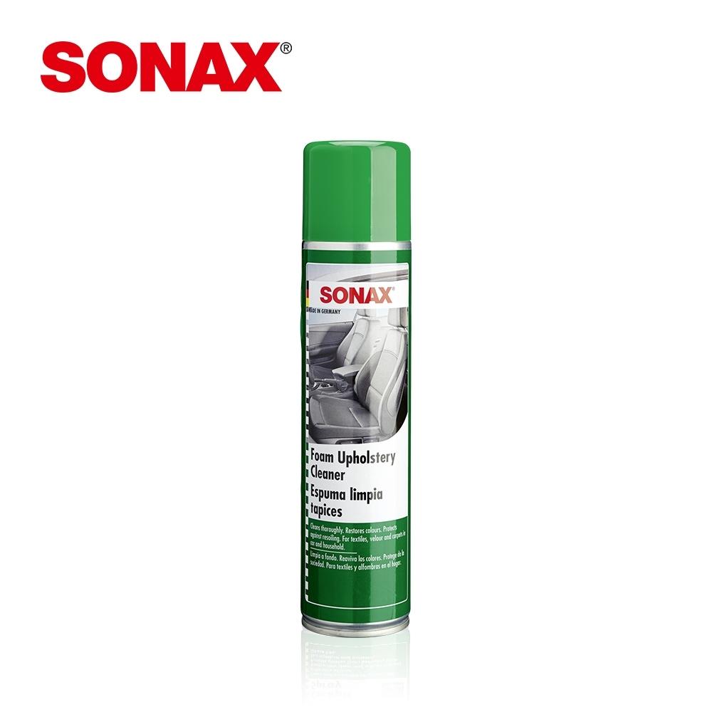SONAX 內裝泡沫除汙劑 德國原裝 內裝除汙 恢復色澤-急速到貨