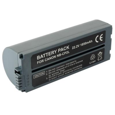 Kamera 鋰電池 for Canon CP2L (NB-CP2L)