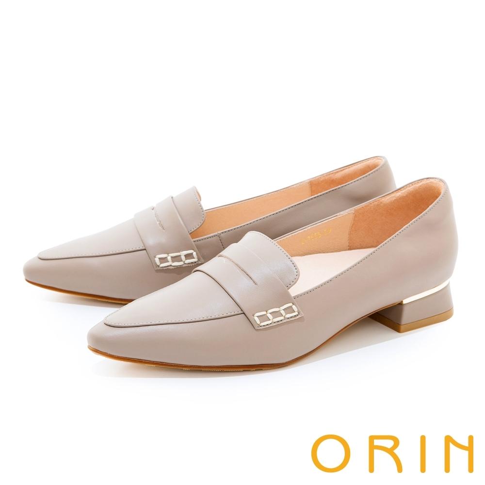ORIN 金屬條飾真皮樂福尖頭 女 低跟鞋 淺可可
