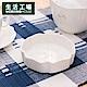 【全店慶↗全館5折起-生活工場】Clover輕食小缽11cm product thumbnail 1