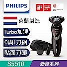 飛利浦勁鋒系列MultiPrecision刀鋒三刀頭電鬍刀 S5510(快速到貨)