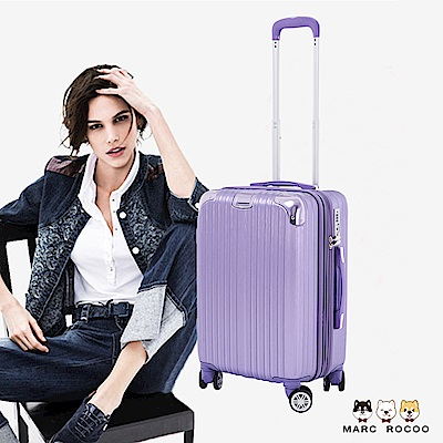 MARC ROCOO-20吋-華麗姿態拉絲紋抗刮行李箱-2401-女神紫