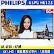 [館長推薦]PHILIPS飛利浦 65吋 4K UHD聯網液晶顯示器+視訊盒 65PUH6123 product thumbnail 1