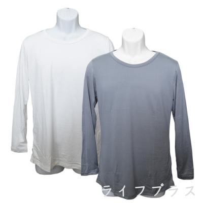 男用輕磨毛暖暖衣-圓領-灰色/白色-W350-4件入