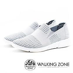 WALKING ZONE 飛線針織輕量女鞋-灰(另有藍、粉)