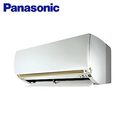 Panasonic國際10-12坪變頻冷專冷氣CU-LJ80BCA2/CS-LJ80BA2