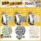 iCat寵喵樂-環保天然豆腐砂(CATLITTER貓砂) 7L(六包組) product thumbnail 1