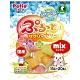 AIXIA-Petio零食系列甜心杯-綜合果凍-綜合果凍芒果/香蕉/草莓(16gX20入/包) product thumbnail 1