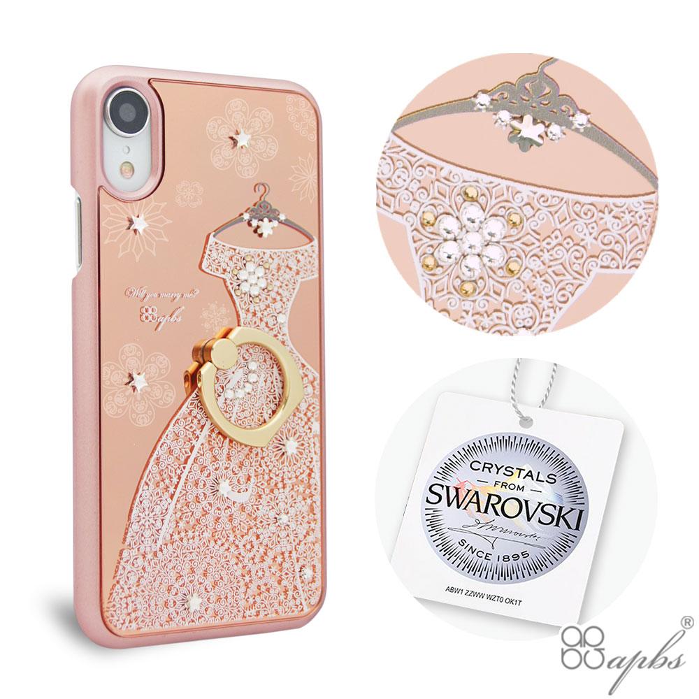 apbs iPhone XR 6.1吋施華彩鑽鏡面指環扣手機殼-禮服奢華版