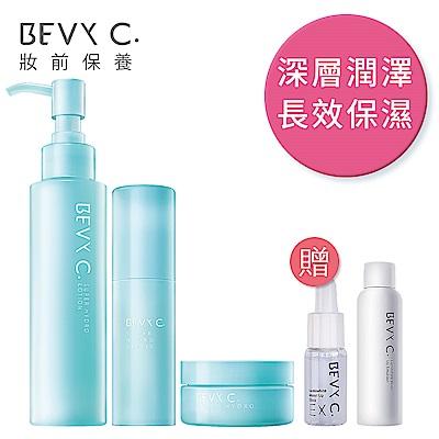 BEVY C. 水潤肌保濕系列3件組(贈妝前保濕精華EX 5mL+修護乳15mL)