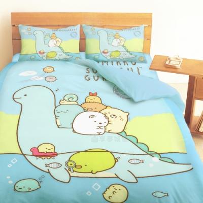 享夢城堡 雙人加大床包兩用被套四件組-角落小夥伴 恐龍世紀-藍