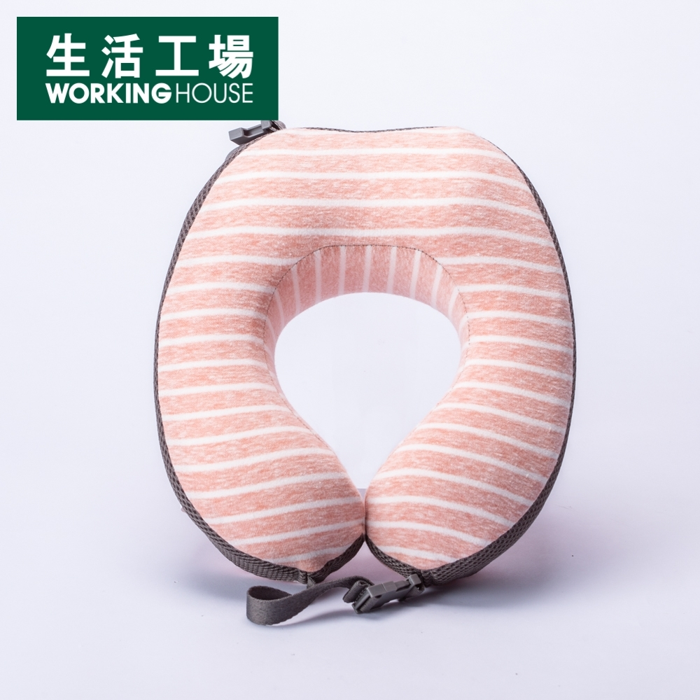 【女神狂購物↓38折起-生活工場】收合式舒壓頸枕-鮭魚粉