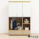 日本直人木業-COLMAR白色簡約127CM一個開放衣櫃加邊櫃(127x57x203cm)