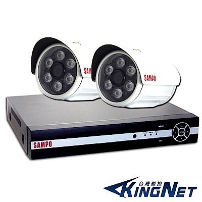 監視器攝影機 - KINGNET 聲寶SAMPO 1080P 4路2支主機套餐 DVR