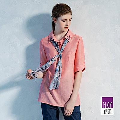 ILEY伊蕾 絲巾造型涼感薄棉上衣(粉)