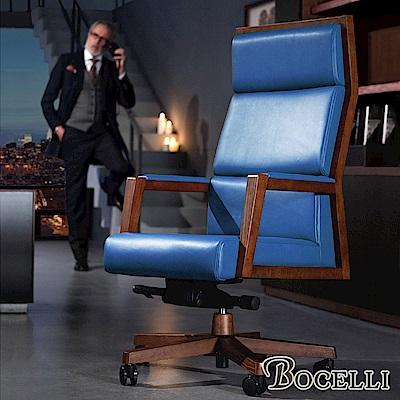 BOCELLI-CREATIVO創意風尚高背辦公椅(義大利牛皮)深藍