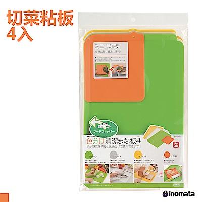 日本 INOMATA 多功能彩色粘版 4入組 粘版