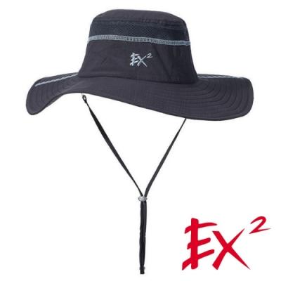 德國 EX2 抗UV防曬大圓帽361314