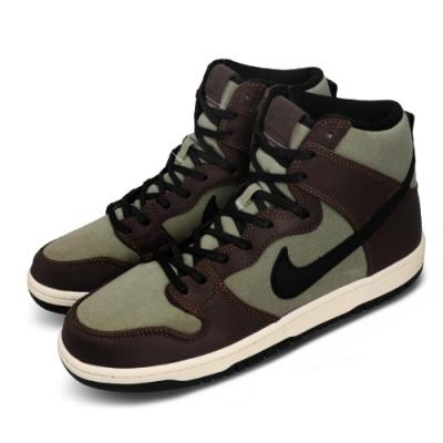 Nike 滑板鞋 SB Dunk High Pro 男鞋