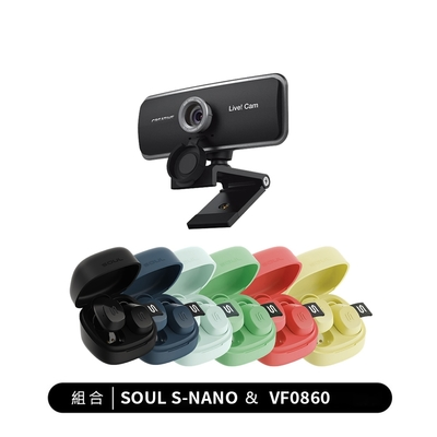 CREATIVE VF0860 + SOUL S-NANO 視訊耳機組合
