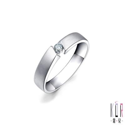 K'OR蔻兒 因為愛‧所以愛鑽石/白鋼男戒指