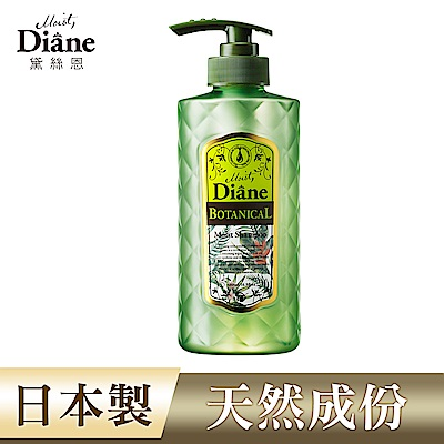 Moist Diane黛絲恩 清透植萃保濕洗髮精480ml